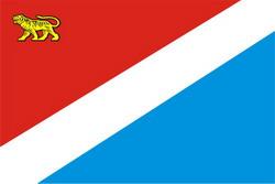 Приморский край. Флаг