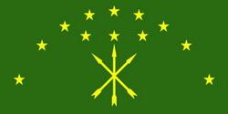 Республика Адыгея. Флаг