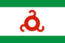 Республика Ингушетия. Флаг