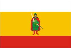 Рязанская область. Флаг