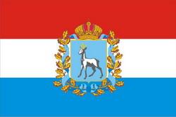 Самарская область. Флаг