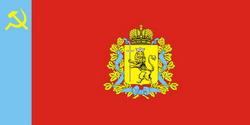 Владимирская область. Флаг