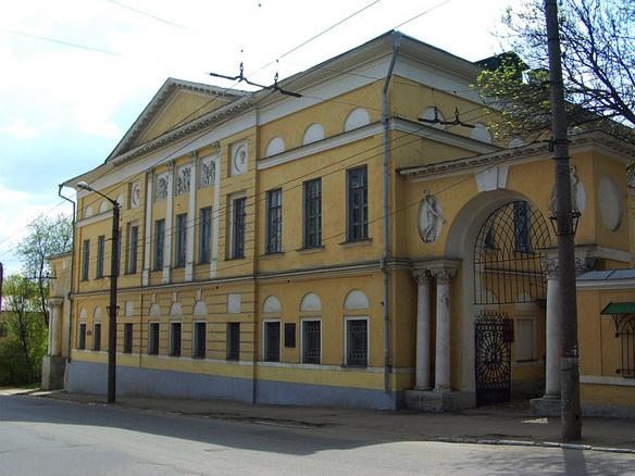 Областной краеведческий музей. Калуга. Фото