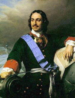 Пётр I. Фото