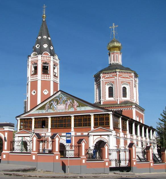 Саратов. Фото