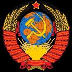 Малый герб СССР – серп и молот. Фото
