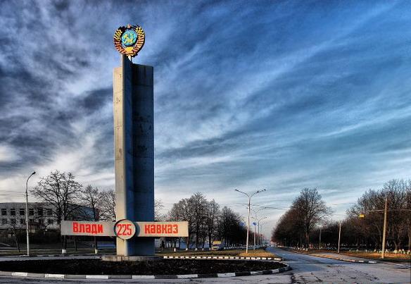 Владикавказ. Фото