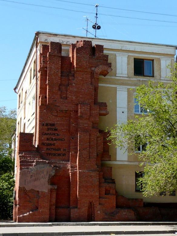 Дом Павлова. Волгоград. Фото