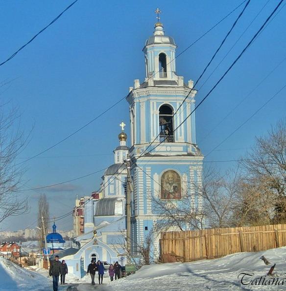 Никольская церковь. Воронеж. Фото